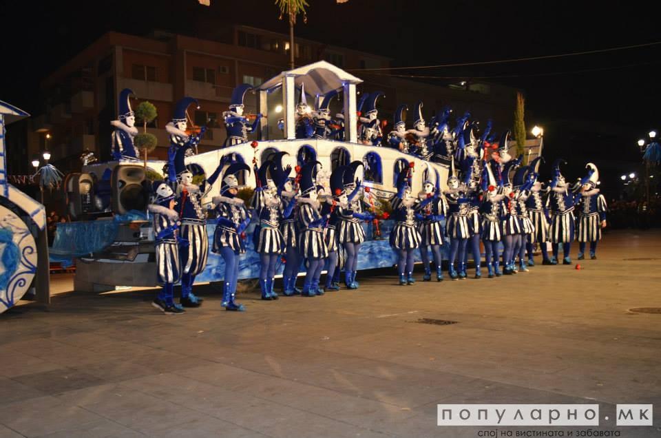 Струмица живее во карневалска треска