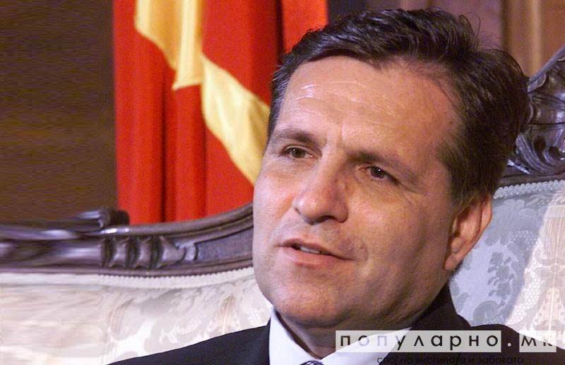 Единаесет години од смртта на претседателот Борис Трајковски