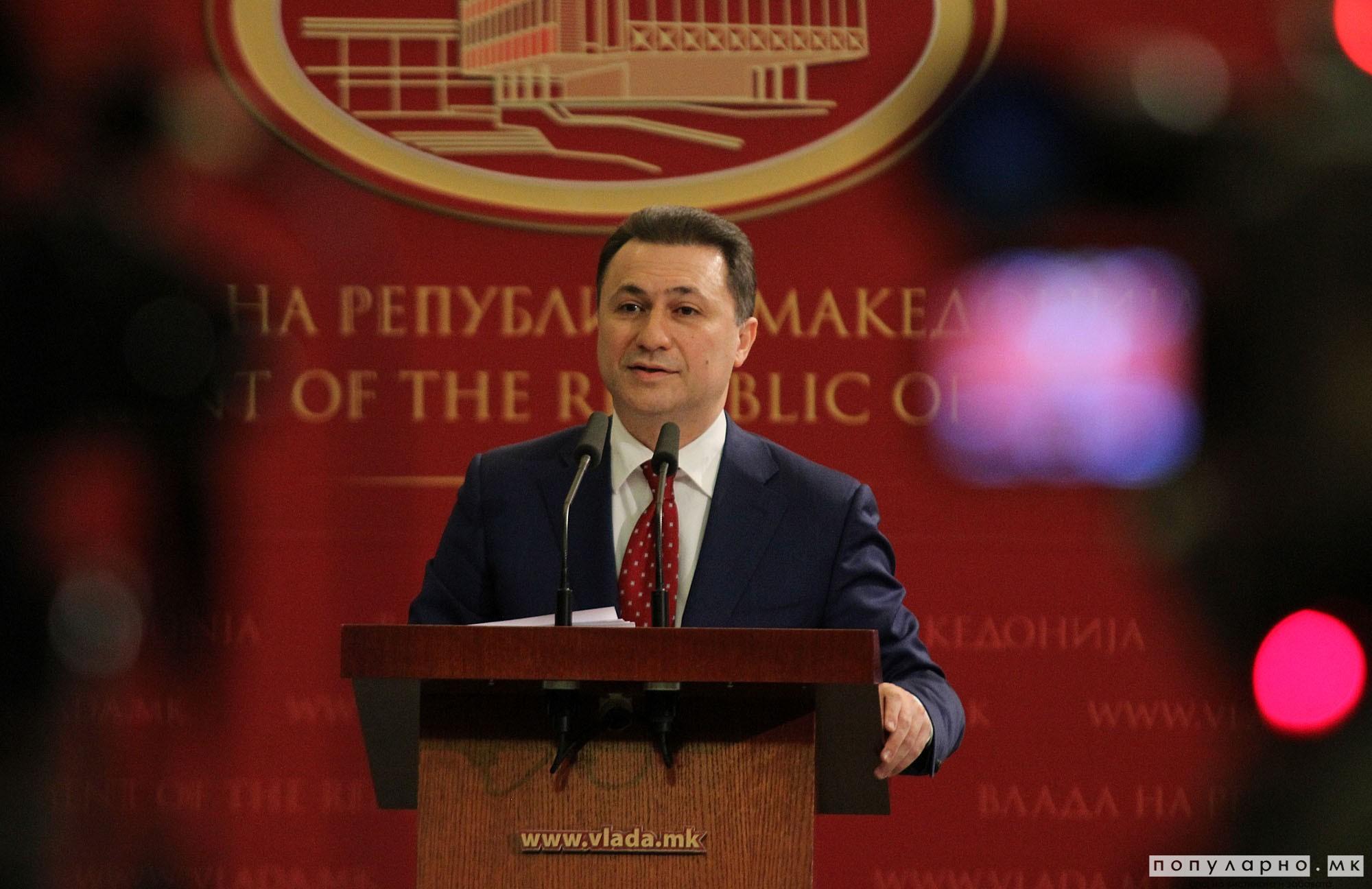 Груевски: Македонија била таргет на снимање на разговори