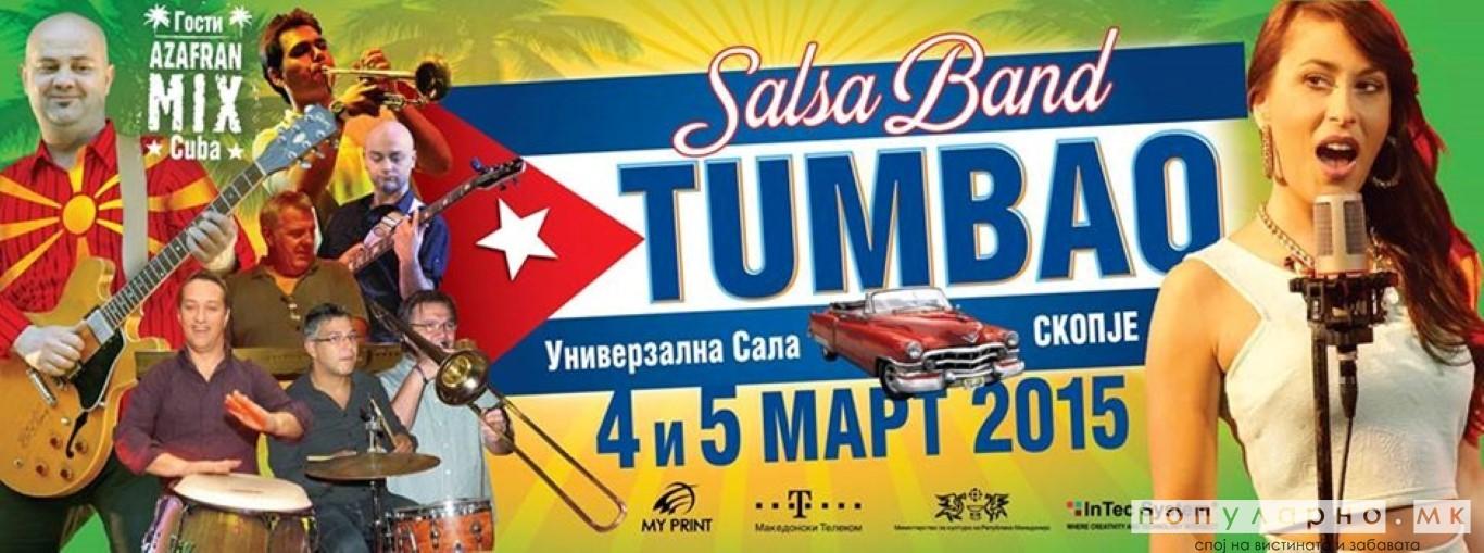 Тумбао Салса Бенд спремни за двата концерта во Универзална сала