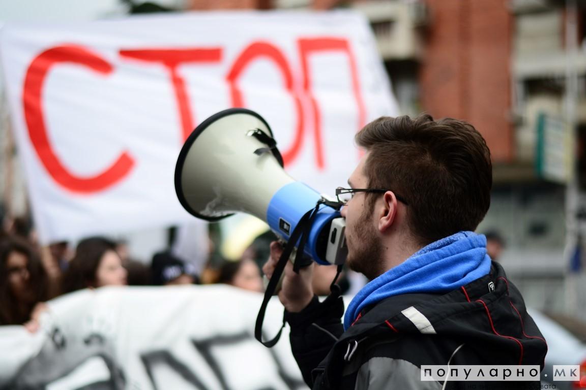 """ФОТОГАЛЕРИЈА: Средношколците кажаа """"НЕ"""" за лошите реформи во образованието"""