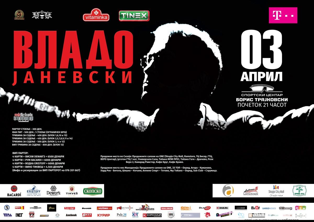 """После осум години пауза: Владо Јаневски ќе одржи голем концерт во """"Борис Трајковски"""""""