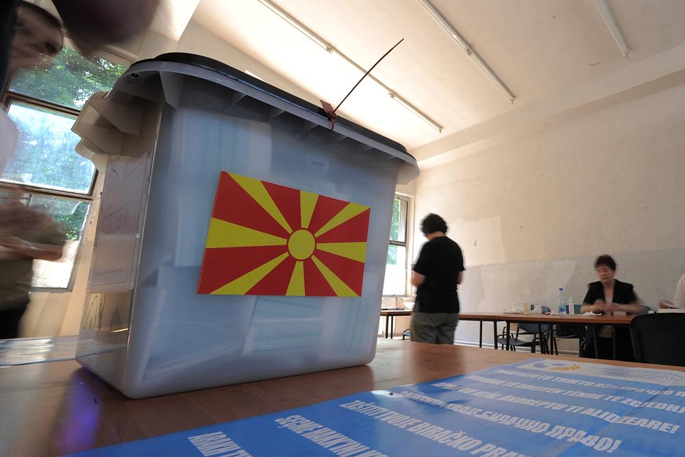 Невладината ЦИВИЛ соопштува за неколку неправилности на референдумот во Центар