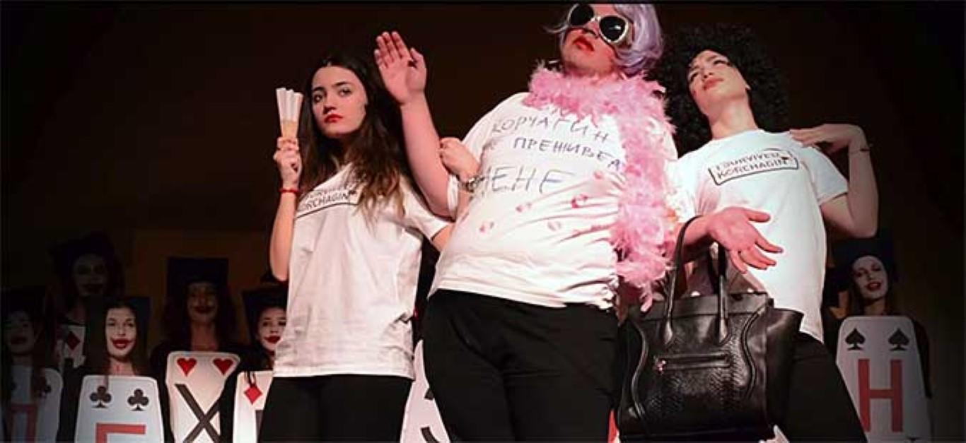 Хуманитарен мјузикл на Корчагинци во МОБ