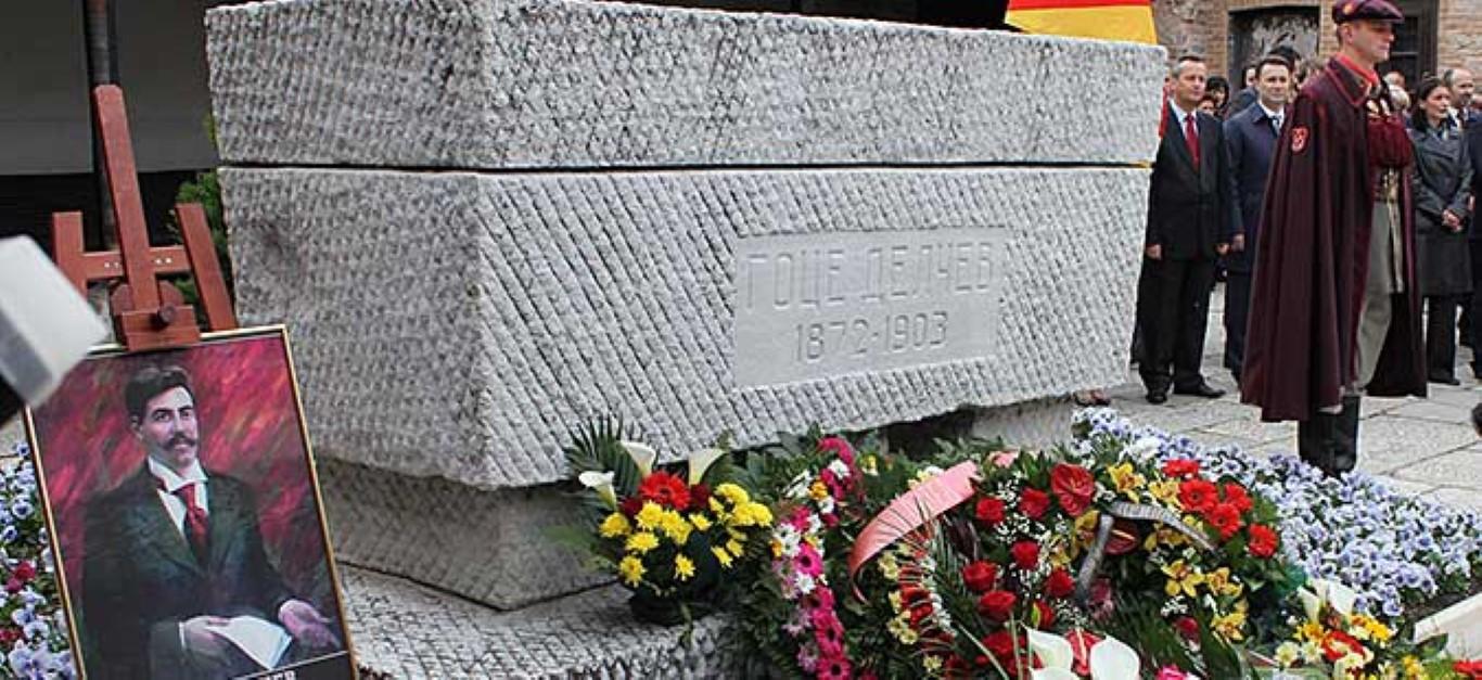 Денес се одбележуваат 112 години од смртта на Гоце Делчев