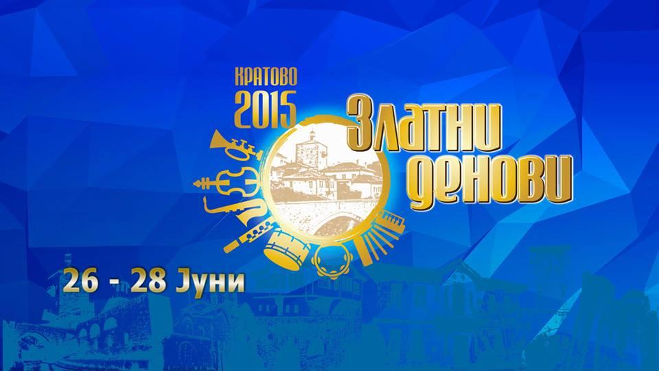 """Златни денови 2015"": Бајага, Ѕвездите од X–Фактор и Елена Ристеска само дел од гостите"