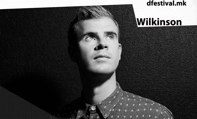 Британската ѕвезда Вилкинсон на главната бина на Д Фестивал во Дојран