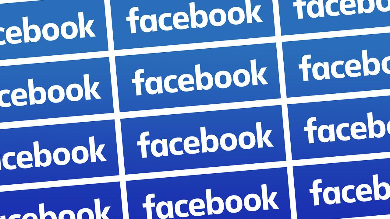 Фејсбук го промени логото
