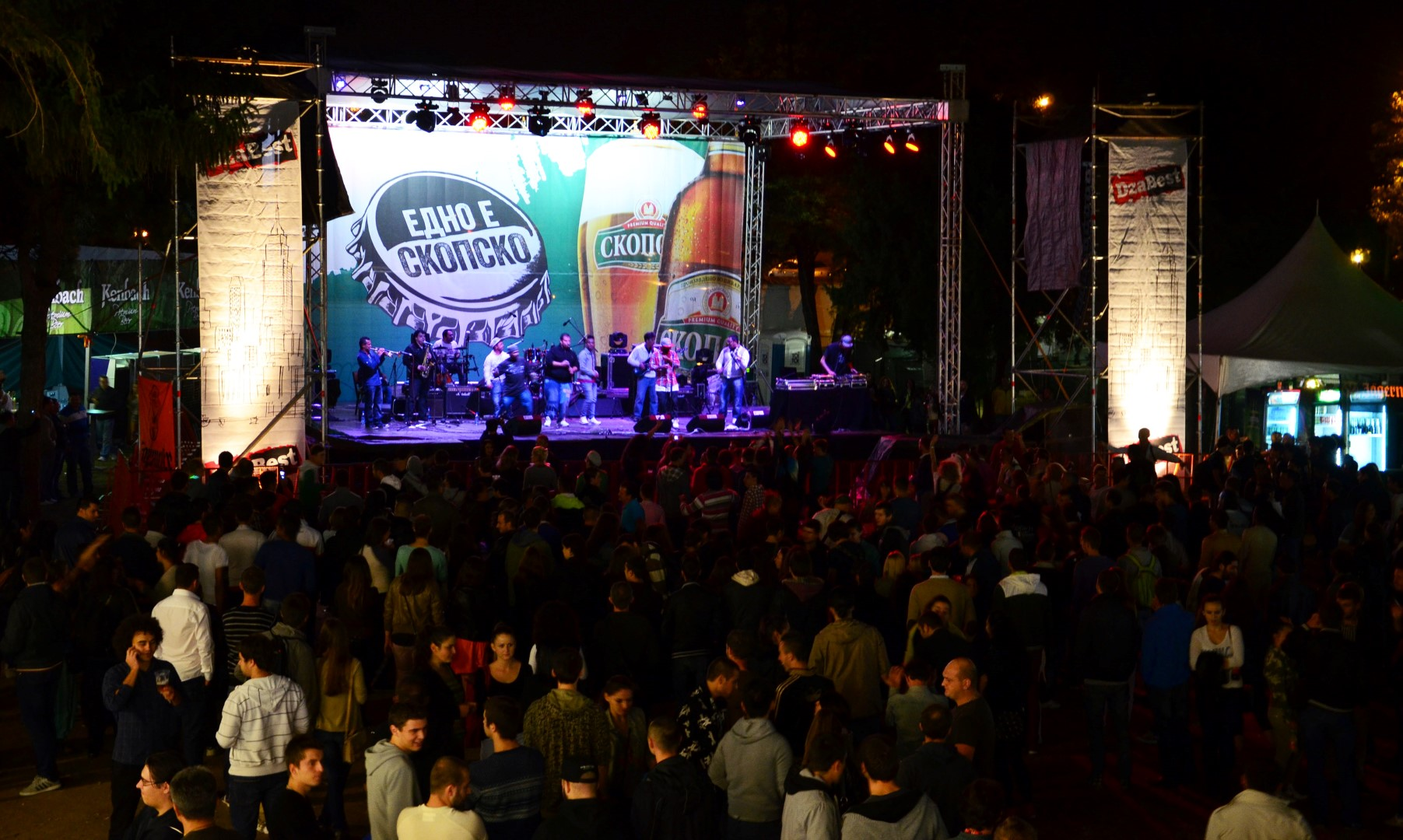 Од 2 до 6 септември гурмански викенд со пиво во Скопје - Пиволенд 2015