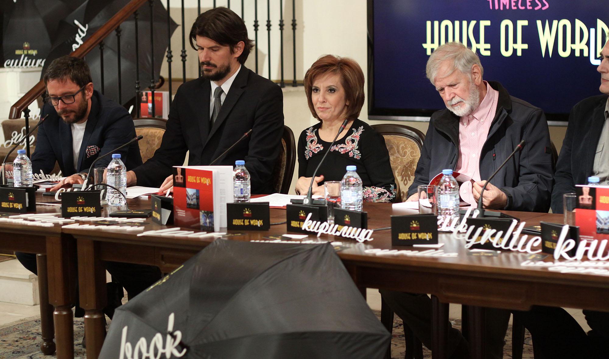 Mакедонската литература ќе се претстави на саемот во Франкфурт