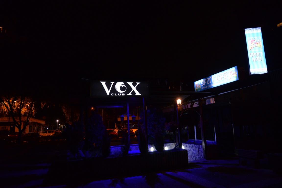 """ФОТО: Скопјани добија нов ноќен клуб - започна со работа """"Vox Night Club"""""""