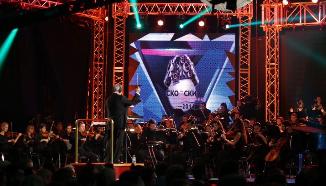 """Македонската радио телевизија ги објави изведувачите на фестивалот """"Скопје 2015"""""""