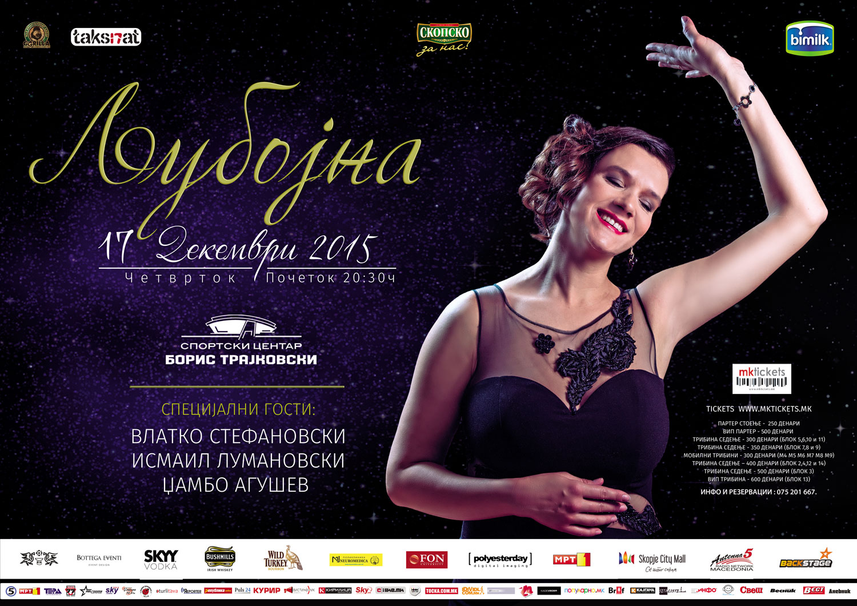 """Љубојна најавува голем концерт во """"Борис Трајковски"""" на 17 декември"""