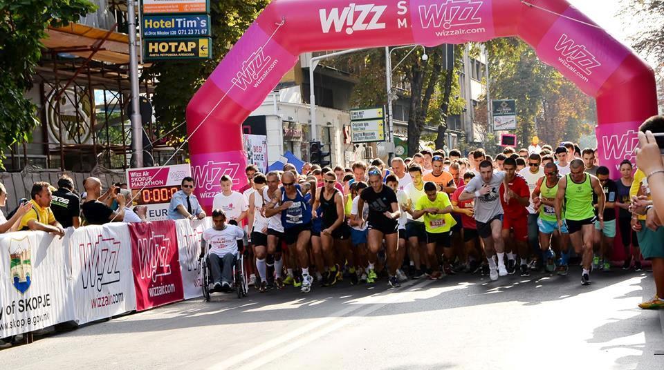 Започнува пријавувањето за 12-от Wizz Air Скопски Маратон