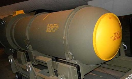 Хидрогенската бомба е најмоќното и најразорното оружје создадено досега