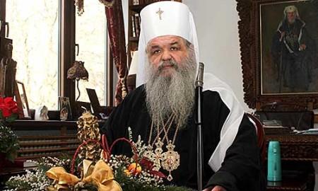 Г.г. Стефан: Да го јакнеме духовното и националното единство