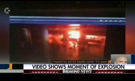 Објавена снимка од моментот на експозијата на аеродромот во Истанбул (ВИДЕО)