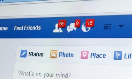 Работи кои не би требало да ги објавувате на Фејсбук