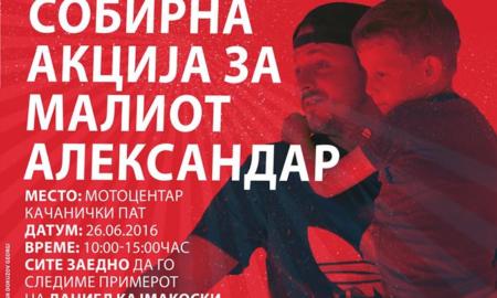 Црвен крст и Хонда Клуб Македонија заедно во хумана мисија