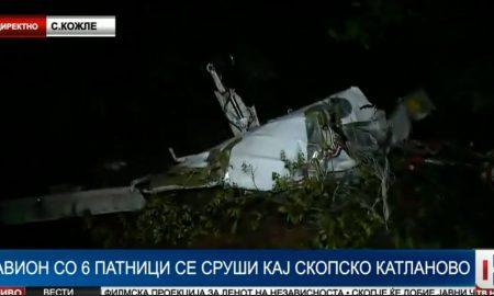 Четворица Италијанци и двајца Косовци биле во авионот што се урна во Кожле