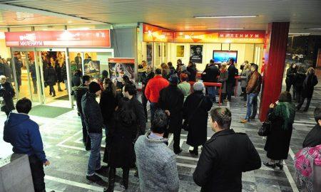 """КИНО МИЛЕНИУМ ОШТЕТЕНО ОД ЗЕМЈОТРЕСОТ: Одложена премиерата на """"Ослободување на Скопје"""""""