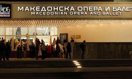 """""""Гранд-гала"""" на Македонската опера и балет (ФОТОГАЛЕРИЈА)"""