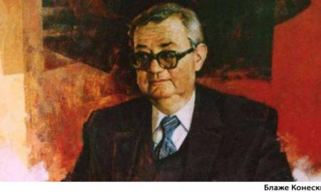 ДПМ ќе одбележи 95 години од раѓањето на Блаже Конески