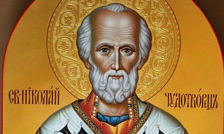 Св. Николај Чудотворец, заштитник на патниците и морепловците