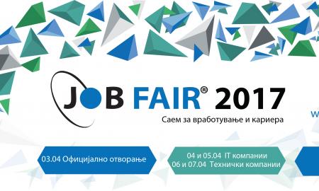Саем за вработување и кариера - Job Fair