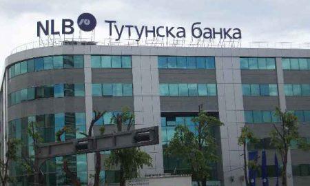 Уште тројца осомничени за грабежот во НЛБ банка