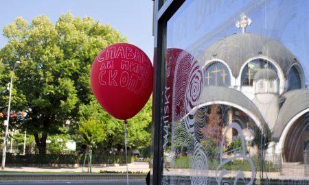 """""""АЈДЕ ПОГЛАСНО СКОПЈЕ"""": Балони со интересни пораки го преполнија главниот град (ФОТОГАЛЕРИЈА)"""