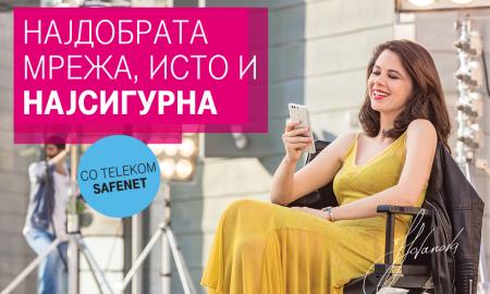 Интегрирана заштита за корисниците на Телеком кои користат мобилен интернет