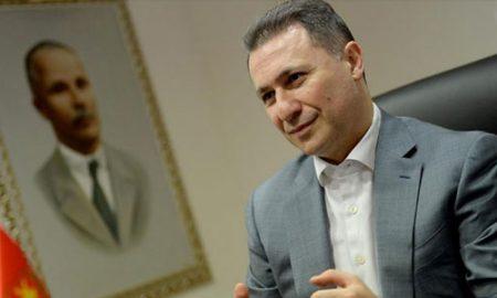 Груевски најави оставка од лидерската позиција во ВМРО-ДПМНЕ