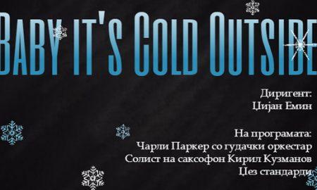Предновогодишен џез-концерт вечерва во Македонската филхармонија