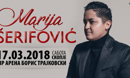 Познатата балканска музичка ѕвезда Марија Шерифовиќ на голем солистички концерт за прв пат во Скопје!