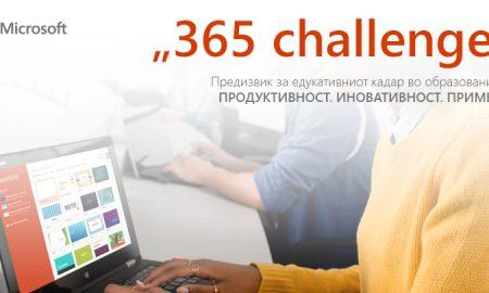 365 Challenge: Microsoft со предизвик за зголемување на продуктивноста во образованието