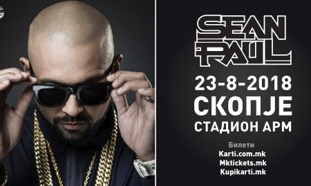ЕКСКЛУЗИВНО: Шон Пол доаѓа во Скопје!