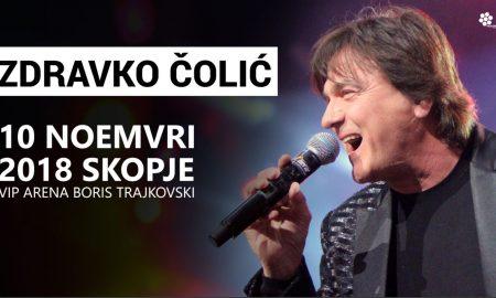Здравко Чолиќ со голем концерт во Скопје