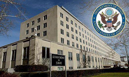 САД: Граѓаните изразија поддршка за членство во НАТО и ЕУ и за Договорот со Грција